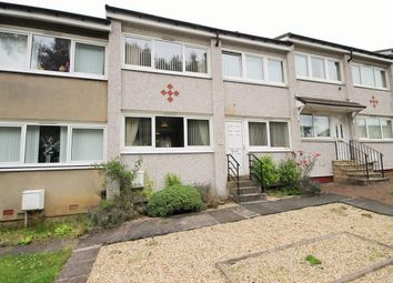 Thumbnail 2 bedroom terraced house for sale in North Dryburgh Road, Wishaw