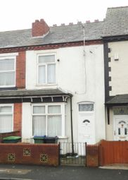 Thumbnail 3 bedroom terraced house for sale in Burlington Road, West Bromwich, West Midlands