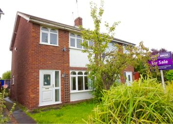 Thumbnail 3 bed semi-detached house for sale in Northill Close, Sileby