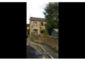 Thumbnail 2 bed end terrace house to rent in Parry Close, Bingley