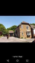 Thumbnail 3 bed detached house to rent in Shorewood Close, Warsash, Southampton, Hampshire