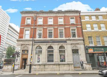 Thumbnail 1 bedroom flat to rent in Baker Street, London