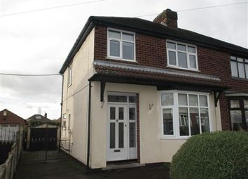 Thumbnail 3 bed semi-detached house to rent in Alandene Avenue, Watnall, Nottingham