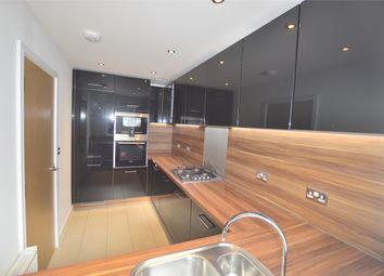 3 bed end terrace house for sale in Campion Square, Dunton Green, Sevenoaks TN14