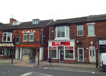 Thumbnail Restaurant/cafe for sale in 94 Trinity Street, Gainsborough