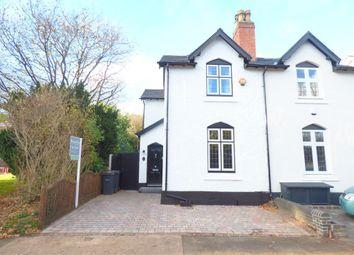 Thumbnail 4 bed semi-detached house for sale in Harrisons Road, Edgbaston, Birmingham