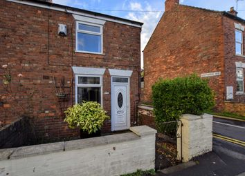 Thumbnail 2 bed end terrace house for sale in High Holme Road, Louth, Lincolnshire