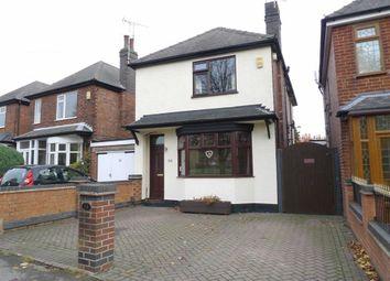 Thumbnail 3 bed detached house for sale in Albert Road, Sandiacre, Nottingham