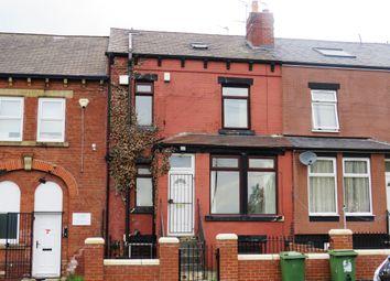Thumbnail 2 bedroom terraced house for sale in Cross Green Lane, Cross Green, Leeds