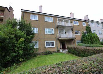 Thumbnail 2 bed flat for sale in Cherrybank Road, Merrylee