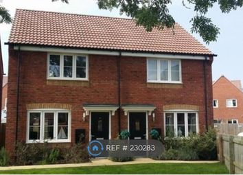 Thumbnail 2 bed semi-detached house to rent in Wilson Gardens, Weston Super Mare