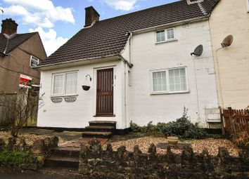 Thumbnail 2 bed end terrace house for sale in Severn Crescent, Chepstow