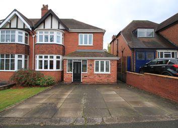 Knightlow Road, Harborne, Birmingham B17. 3 bed semi-detached house for sale