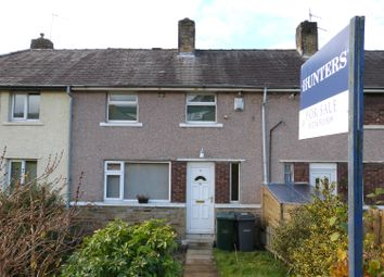 Thumbnail 2 bed terraced house for sale in Broadway, Bingley