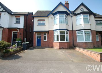 Thumbnail 4 bed property to rent in Dagger Lane, West Bromwich