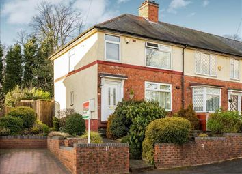 Thumbnail 3 bedroom semi-detached house to rent in Addenbrooke Road, Bearwood, Smethwick
