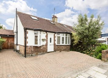 Thumbnail 5 bed property for sale in Balmoral Gardens, London