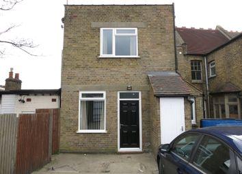 Thumbnail 2 bedroom maisonette to rent in Portsmouth Road, Thames Ditton