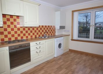Thumbnail 2 bed flat to rent in Millennium Court, Largs