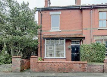 Thumbnail 2 bed end terrace house for sale in Blackburn Road, Higher Wheelton, Lancashire