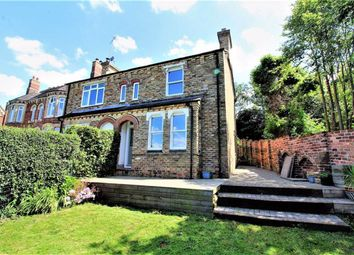 Thumbnail 3 bed semi-detached house for sale in Parkdale, Sedgley, Dudley