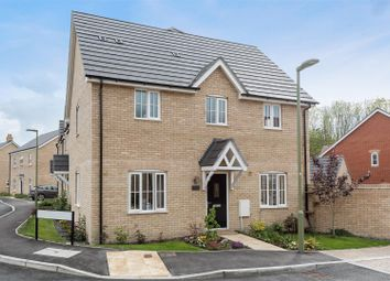 Thumbnail 3 bed end terrace house for sale in Crown Close, Wantage