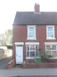 Thumbnail 2 bed end terrace house for sale in 82 Cannock Road, Cannock, Staffordshire