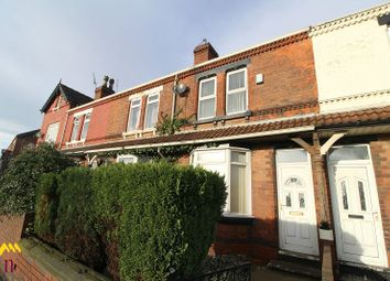 Thumbnail 2 bed terraced house to rent in Carr House Road, Doncaster