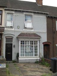 3 bed terraced house to rent in Hillaries Road, Erdington B23
