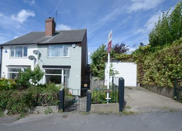 Thumbnail 2 bed semi-detached house for sale in Alexandra Road East, Chesterfield