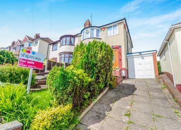 Thumbnail 3 bed semi-detached house for sale in Trafalgar Road, Tividale, Oldbury