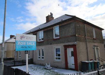 Thumbnail 2 bedroom flat for sale in 12 Rosebank Street, Airdrie