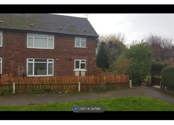 Thumbnail 2 bed flat to rent in Larpit Green, Worksop