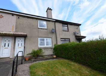 Thumbnail 2 bed property for sale in Corrie Road, Kilsyth, Glasgow