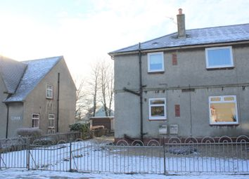 Thumbnail 2 bedroom flat for sale in Monklands Ave, Kirkintilloch, Glasgow