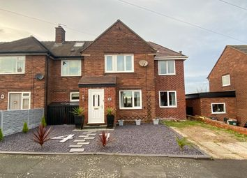Thumbnail 2 bed end terrace house for sale in Clifton Crescent, Frodsham