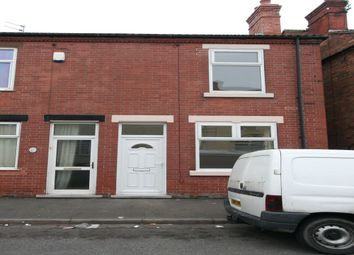 Thumbnail 2 bed shared accommodation to rent in Granville Avenue, Long Eaton, Nottingham