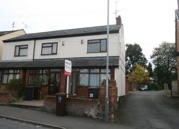 Thumbnail 3 bedroom end terrace house for sale in Clark Road, Wolverhampton