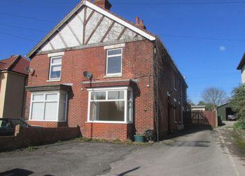 Thumbnail 3 bedroom semi-detached house for sale in Hamble Lane, Hamble, Southampton