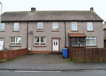 Thumbnail 2 bed terraced house for sale in Boghall Drive, Bathgate