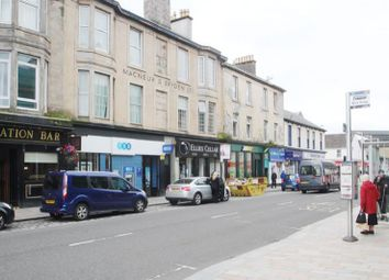 Thumbnail 2 bed flat for sale in 10, East Princess Street, Flat 2-2, Helensburgh G847Qa