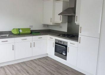 Thumbnail 2 bed flat to rent in Raddlebarn, Raddlebarn Road, Birmingham