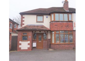 Thumbnail 4 bed semi-detached house for sale in Castle Lane, Solihull