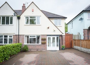 Thumbnail 3 bed semi-detached house for sale in Warden Road, Sutton Coldfield