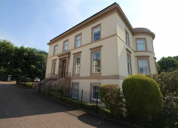 Thumbnail 2 bed flat for sale in Castle Levan Manor, Gourock, Renfrewshire