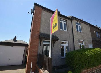 2 bed end terrace house for sale in Carleton View, Pontefract WF8