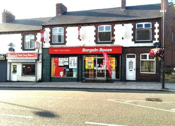 Thumbnail Retail premises for sale in Barnsley S72, UK