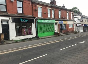 Thumbnail Retail premises for sale in Blackpool Road, Preston