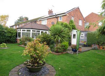 Thumbnail End terrace house for sale in Chestnut Close, Cuddington, Northwich
