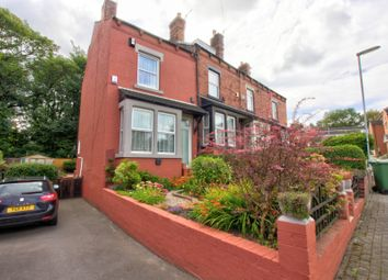 Thumbnail 3 bed end terrace house for sale in Farnley Crescent, Farnley, Leeds